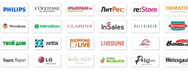 С Купонарама.ру вам всегда доступны выгодные скидки и бонусы от популярных интернет-магазинов