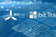 Отзывы реальных пользователей о сервисе Bit Trade подтверждают его надежность и выгодность инвестирования в цифровые активы Bitbon