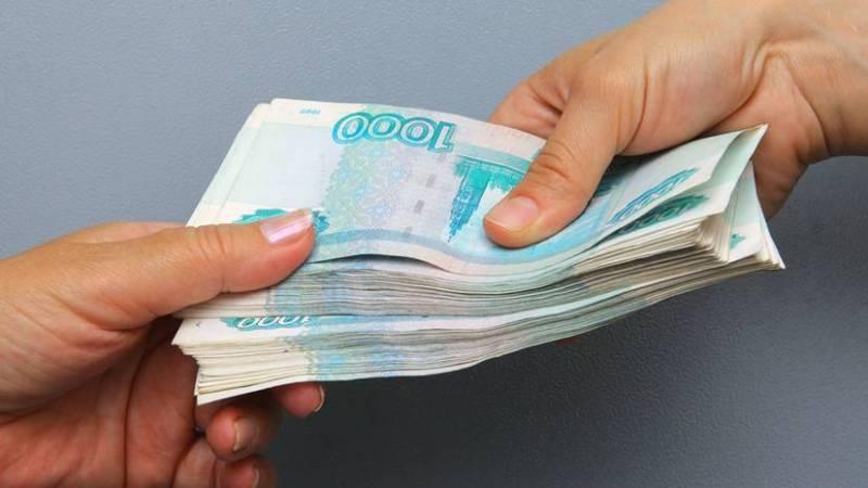 Повышение социальных выплат с 1 февраля 2021, кому положена надбавка