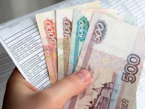 Изменение правил наличных и безналичных расчетов затронет россиян