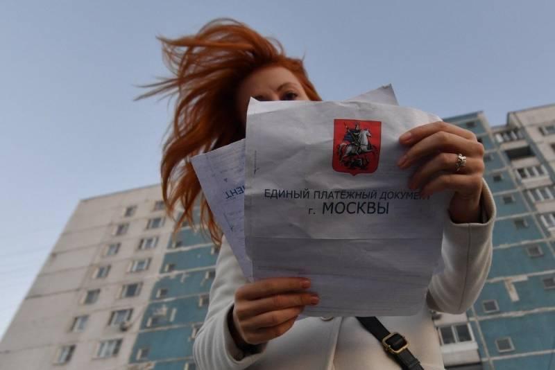 За какие услуги ЖКХ в Москве придется платить больше с 1 января