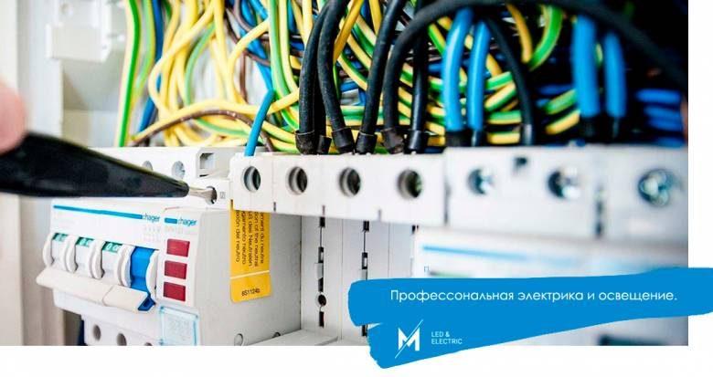 Интернет-магазин MRANGA.RU предлагает большой ассортимент современных светодионых светильников и электрики от лучших производителей