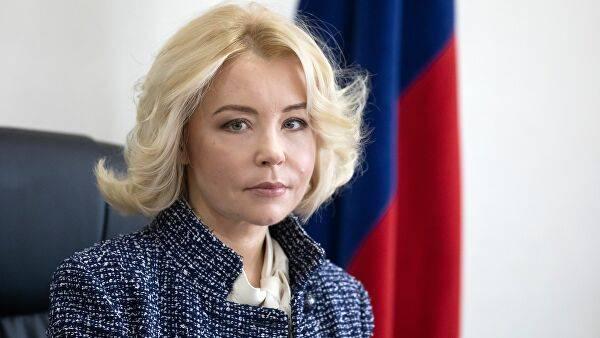 Глава Росприроднадзора Светлана Радионова попала в коррупционный скандал
