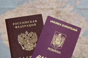 EU Immigration Service: почему россияне получают румынские паспорта