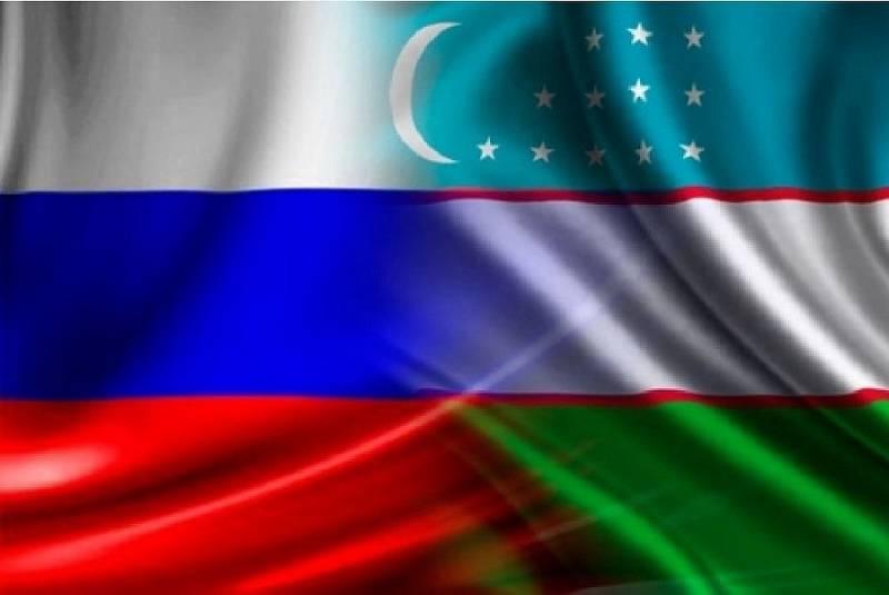 Эксперты двух стран выступили на российско-узбекистанском форуме в Челябинске