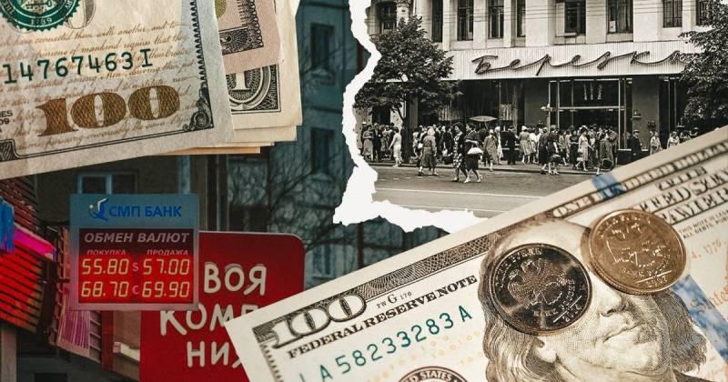 Россия в течение месяца полностью откажется от американского доллара, - министр финансов РФ Антон Силуанов