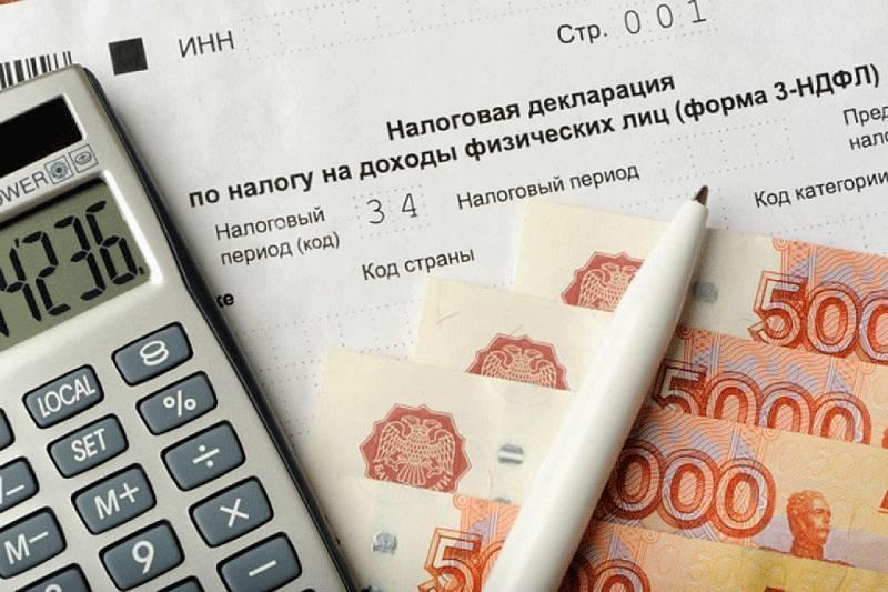 Упрощенный налоговый вычет внедрен в 2021-м году