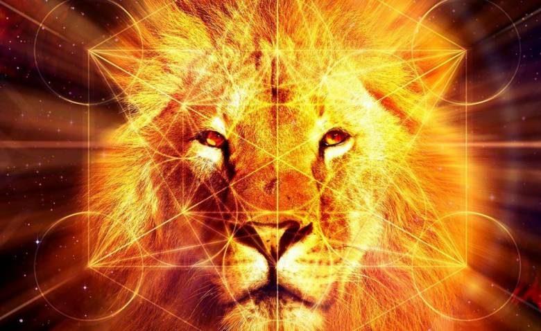 Новый планетарный год наступает 28 июля 2021 года: врата льва несут ПОТОКИ ЭНЕРГИЙ СВЕТА НЕПРОЯВЛЕННОГО.