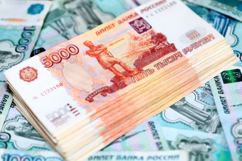 Список лучших валют для сбережений в 2021 году