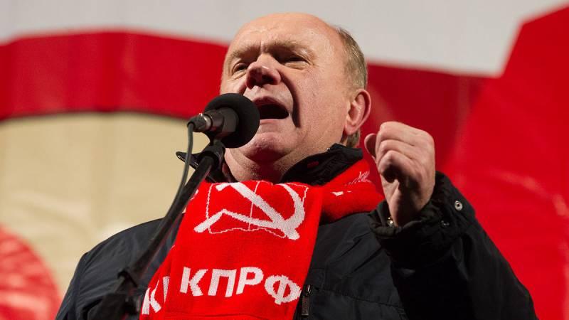 Коммунисты возмущены итогами выборов и организовали акцию протеста в Москве