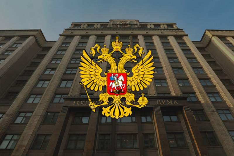 Имена известны: в СМИ появился список избранных депутатов Госдумы РФ восьмого созыва