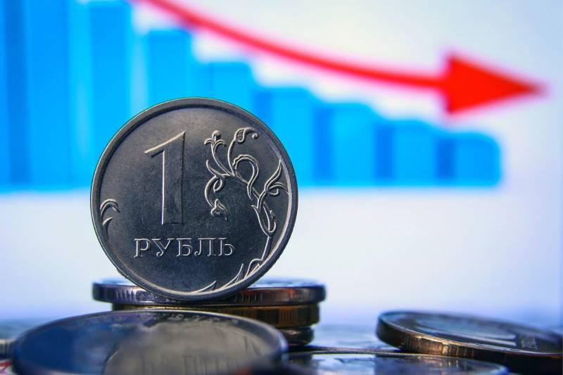 В России не будет дефолта в 2021 году: специалисты поделились своими прогнозами