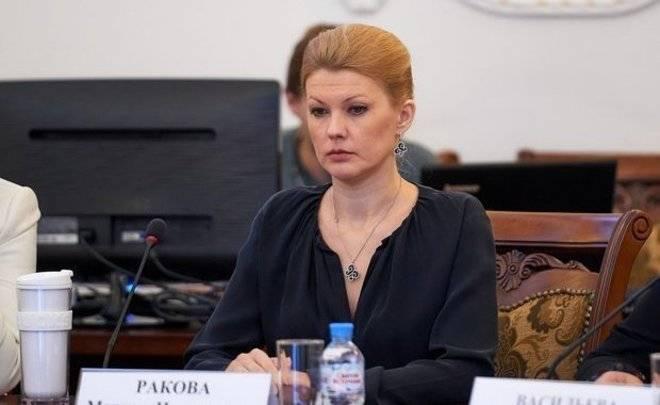 Мария Ракова нашлась: где удалось обнаружить беглянку и что ее ждет теперь