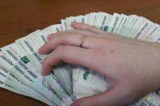 махинации с деньгами